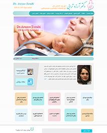 وب سایت دکتر ترابی